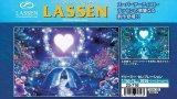 【引上品】◆希少品◆2016ベリースモールピースジグソーパズル:ドリーミー セレブレーション(CRラッセン)《廃番商品》