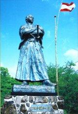 ◆希少品◆300ピースジグソーパズル:坂本龍馬之像-長崎《廃番商品》