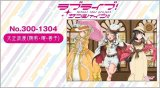 ★32%off★300ピースジグソーパズル:ラブライブ!サンシャイン!! 大正浪漫(鞠莉・曜・善子)