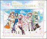■300ピースジグソーパズル:マギアレコード 魔法少女達の新たな物語