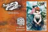 ■300ピースジグソーパズル:STEINS;GATE 0(シュタインズ・ゲート ゼロ) まゆり&かがり