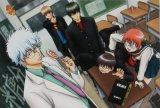 ◆希少品◆300ピースジグソーパズル:銀魂 3年Z組銀八先生《廃番商品》