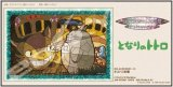 ★32%off★アートクリスタル300ピースジグソーパズル:となりのトトロ ネコバス到着