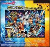 ■300ラージピースジグソーパズル:仮面ライダーエグゼイド ノーコンティニュー《廃番商品》