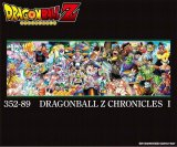 ★32%off★352ピースジグソーパズル:DRAGONBALLZ CHRONICLES I