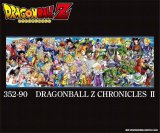 ★32%off★352ピースジグソーパズル:DRAGONBALLZ CHRONICLES II