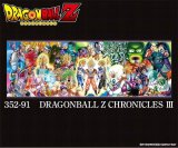 ★32%off★352ピースジグソーパズル:DRAGONBALLZ CHRONICLES III