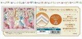 ディズニーパズルデコレーション専用フレーム500ピース用(パールホワイト)(38×53cm/5-B)