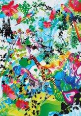 ◆希少品◆108ピースジグソーパズル:水しぶきは人魚の願い(ホラグチカヨ)《廃番商品》
