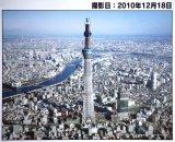 ◆希少品◆500スモールピースジグソーパズル:東京スカイツリー®隅田川眺望《廃番商品》