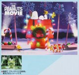 ◆希少品◆108ピースジグソーパズル:PEANUTS/スヌーピー ウィンターナイト《廃番商品》