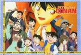 ◆希少品◆450スモールピースジグソーパズル:名探偵コナン 事件解決!《廃番商品》