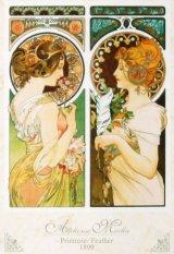 ◆希少品◆1053スーパースモールピースジグソーパズル:桜草/羽根(ミュシャ)《廃番商品》