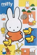 ■300ピースジグソーパズル:おさんぽミッフィー《廃番商品》