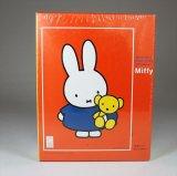 【引上品】◆希少品◆500ピースジグソーパズル:ミッフィーとぬいぐるみ《廃番商品》