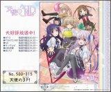 ★32%off★500ピースジグソーパズル:天使の3P(スリーピース)!