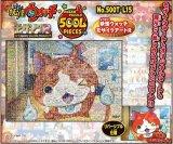 ■500ラージピースジグソーパズル:妖怪ウォッチ モザイクアートR(リバース)《廃番商品》