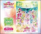 ■500ラージピースジグソーパズル:映画プリキュアスーパースターズ!