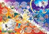 ■500ラージピースジグソーパズル:ポケットモンスター サン&ムーン 2017年カレンダージグソー《廃番商品》