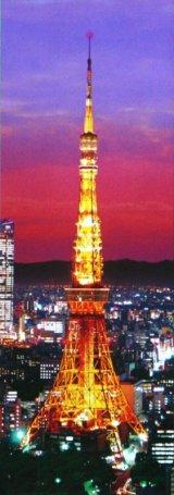 ■420スモールピースジグソーパズル:東京タワー ライトアップ《廃番商品》