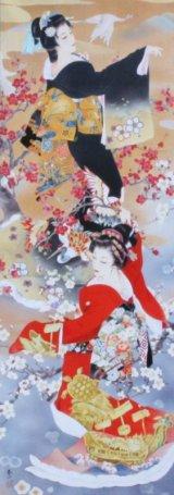 ◆希少品◆420スモールピースジグソーパズル:鶴亀寿(かくきじゅ)(春代)《廃番商品》