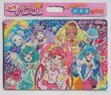 板パズル65ピース:B4パズル セイカのパズル65P スター☆トゥインクルプリキュア Y柄