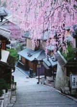 ■759スモールピースジグソーパズル:枝垂桜と産寧坂-京都《廃番商品》
