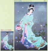 ■1000ピースジグソーパズル:蛍夜(ほたるや)(春代)《廃番商品》