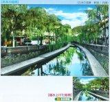 ◆希少品◆1000ピースジグソーパズル:城崎温泉-兵庫《廃番商品》