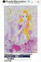 ★23%off★108ピースジグソーパズル:パズルデコレーション Raqunzel(ラプンツェル)-royal lavender-