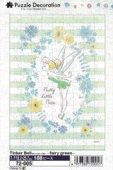 ★25%off★108ピースジグソーパズル:パズルデコレーション Tinker Bell(ティンカー・ベル)-fairy green-