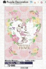 【取寄商品】★31%off★108ピースジグソーパズル:パズルデコレーション Minnie Mouse(ミニーマウス)-baby pink-