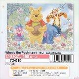 ■108ピースジグソーパズル:パズルデコレーション Winnie the Pooh(くまのプーさん)-sweet flower-