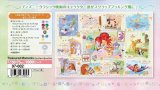 ★31%off★1000ピースジグソーパズル:パズルデコレーション Treasured Moments (トレジャー・モーメント)(ディズニーキャラクターズ)