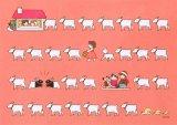 ■108ピースジグソーパズル:アルプスの少女ハイジ まっててごらん《廃番商品》