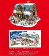 3Dパズル クリスマス・コテージ3