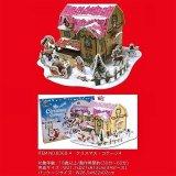 3Dパズル クリスマス・コテージ4