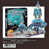3Dパズル ハロウィン・ツリーハウス