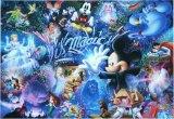 ★23%off★1000ピースジグソーパズル:It's Magic!〈ホログラムジグソー〉