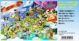 ■1000ピースジグソーパズル:ファンタスティックヨーロッパ《廃番商品》