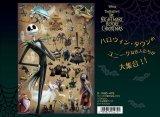 ★3割引!!★1000ピースジグソーパズル:ジャックと奇妙な住人たち(ナイトメアー・ビフォア・クリスマス)
