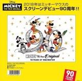 ■1000ピースジグソーパズル:MICKEY THE TRUE ORIGINAL(ミッキー90周年)