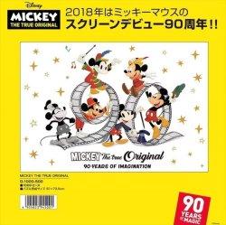 画像1: ★3割引!!★1000ピースジグソーパズル:MICKEY THE TRUE ORIGINAL(ミッキー90周年)