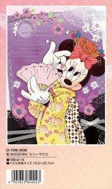 ■108ピースジグソーパズル:和MODERN/ミニーマウス《廃番商品》