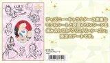 ■108ピースジグソーパズル:アリス/モデルシート《廃番商品》