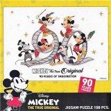 ★3割引!!★108ピースジグソーパズル:MICKEY THE TRUE ORIGINAL(ミッキー90周年)