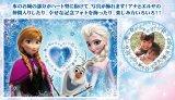 ★3割引!!★200ピースジグソーパズル:真実の愛のメモリー(アナと雪の女王)