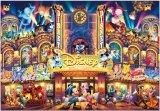 ■2000ピースジグソーパズル:ディズニードリームシアター〈光るジグソー〉