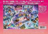■2000ピースジグソーパズル:ディズニーアニメーションヒストリー