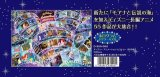 ★3割引!!★300ピースジグソーパズル:ディズニーアニメーションヒストリー(55作品)〈ホログラムジグソー〉